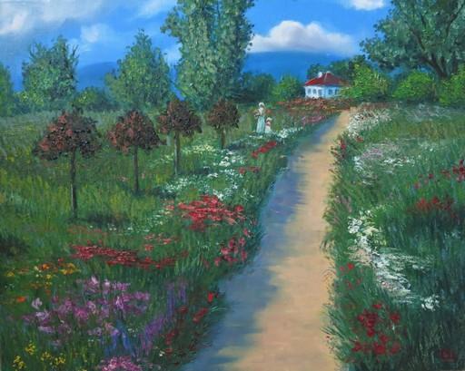 Цветущий сад