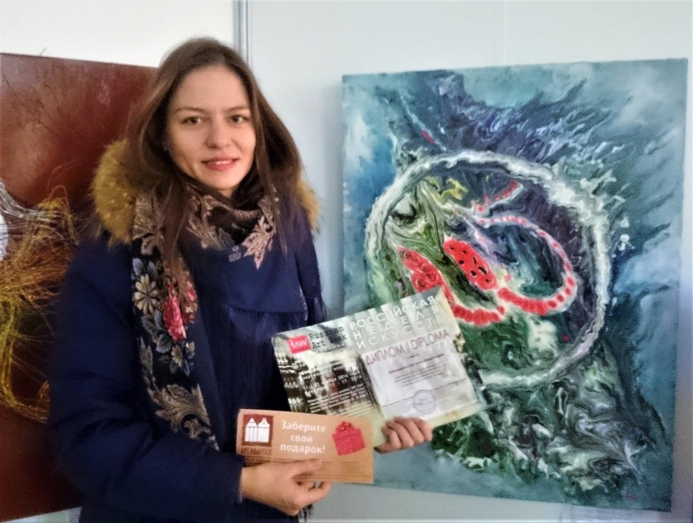 диплом на выставке