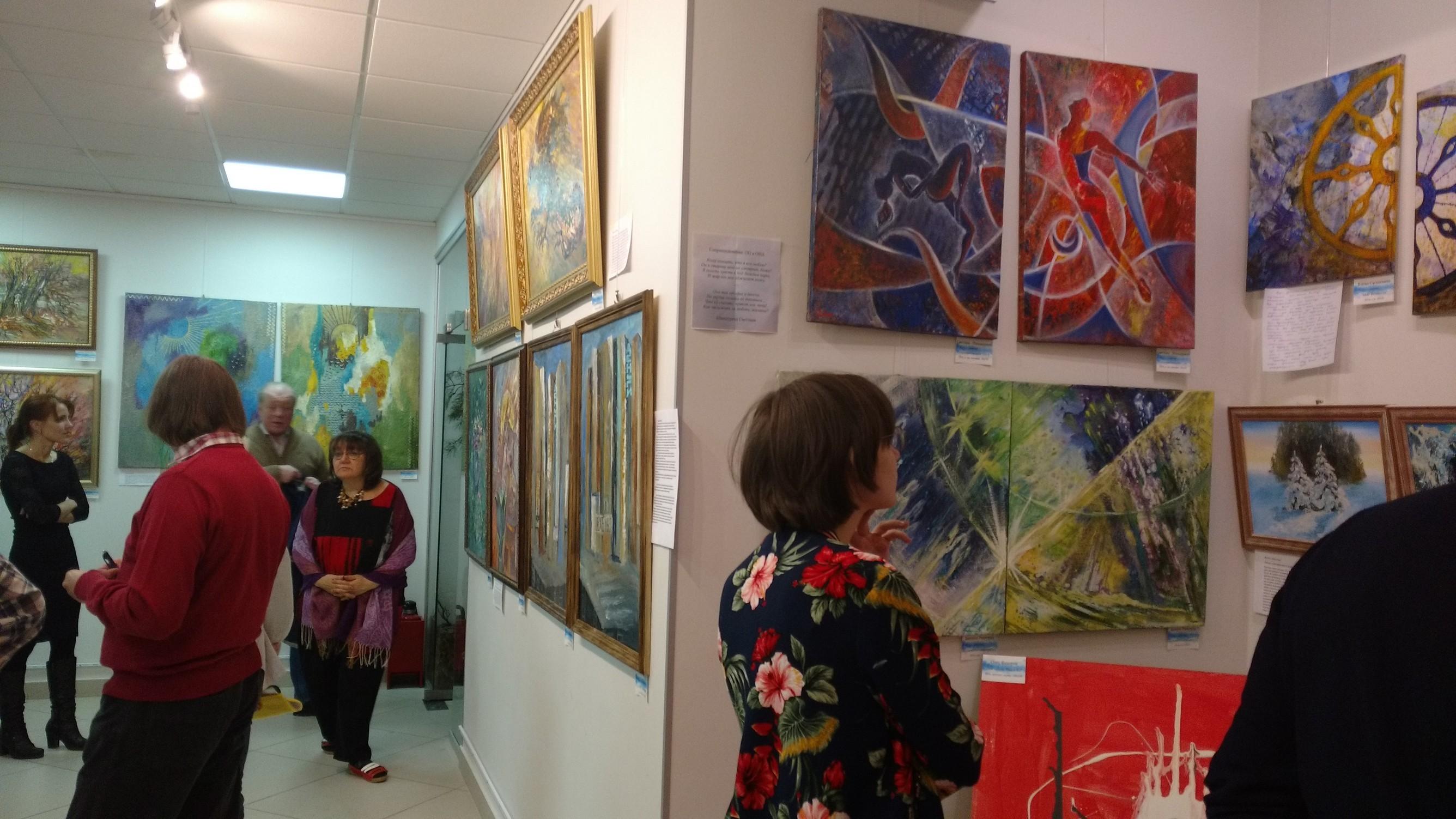 Выставка в Химках